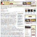 bandslam-pg-reviews-films-the-independent